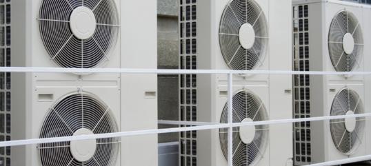 The Energy Technology List: beyond the Enhanced Capital Allowance scheme